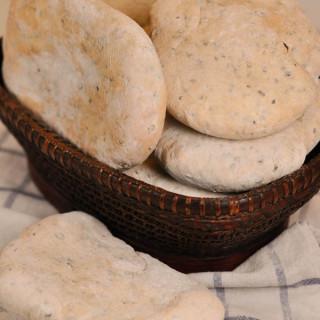 Nigella Seed Pita Breads