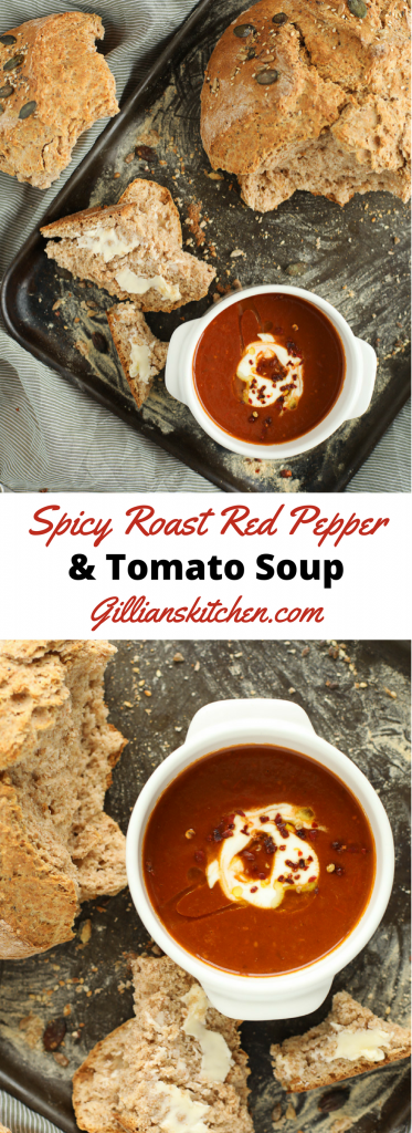 Spicy Roast Red Pepper and Tomato long pin